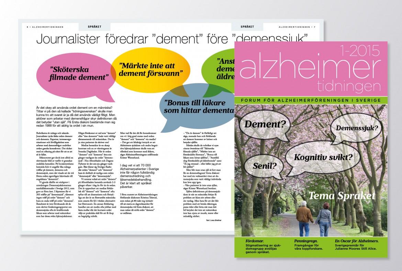 Alzheimerföreningen Sverige